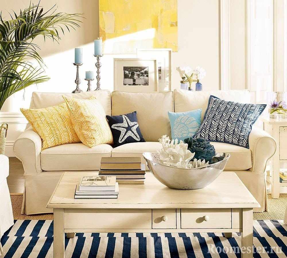 Белый диван, столик и полосатый ковер