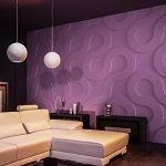Подвесные люстры над диваном
