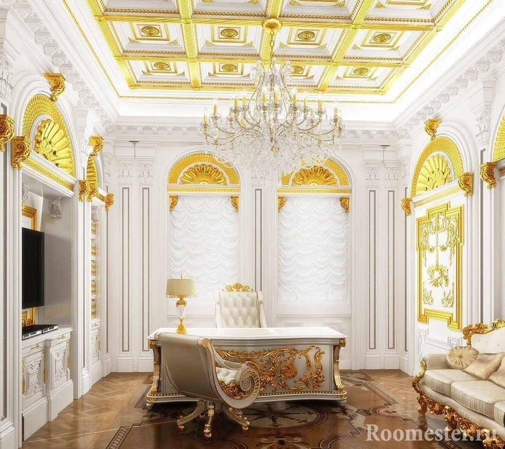 Кабинет с белым интерьером и золотым декором