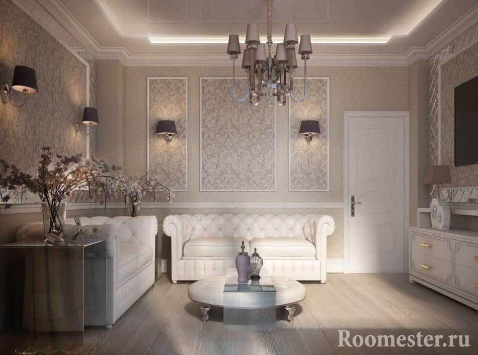 Небольшая гостиная комната в стиле современная классика