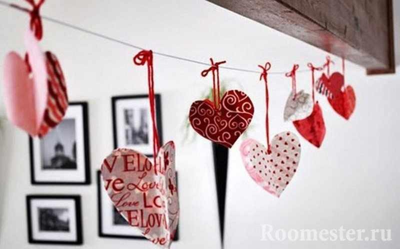 Валентинки на фоне картин на стене