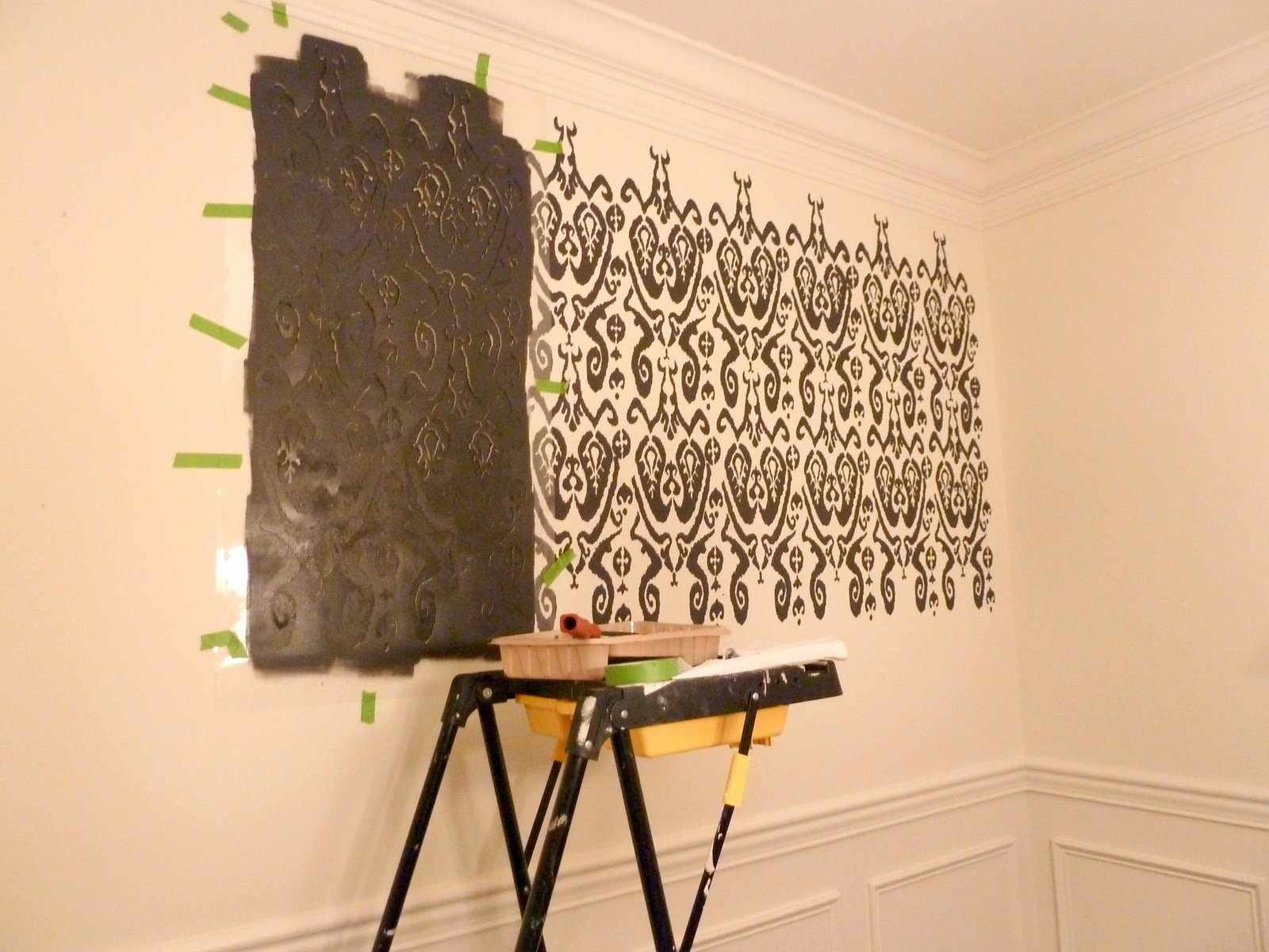 Перенос трафарета на стену