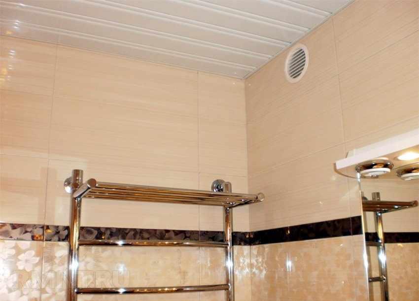 Ванная с вентиляцией