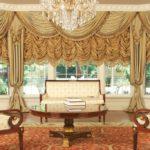 Королевские шторы