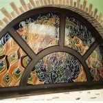 Полукруглое окно