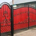 Красные ворота