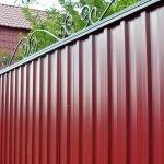 Рамочный забор из профлиста
