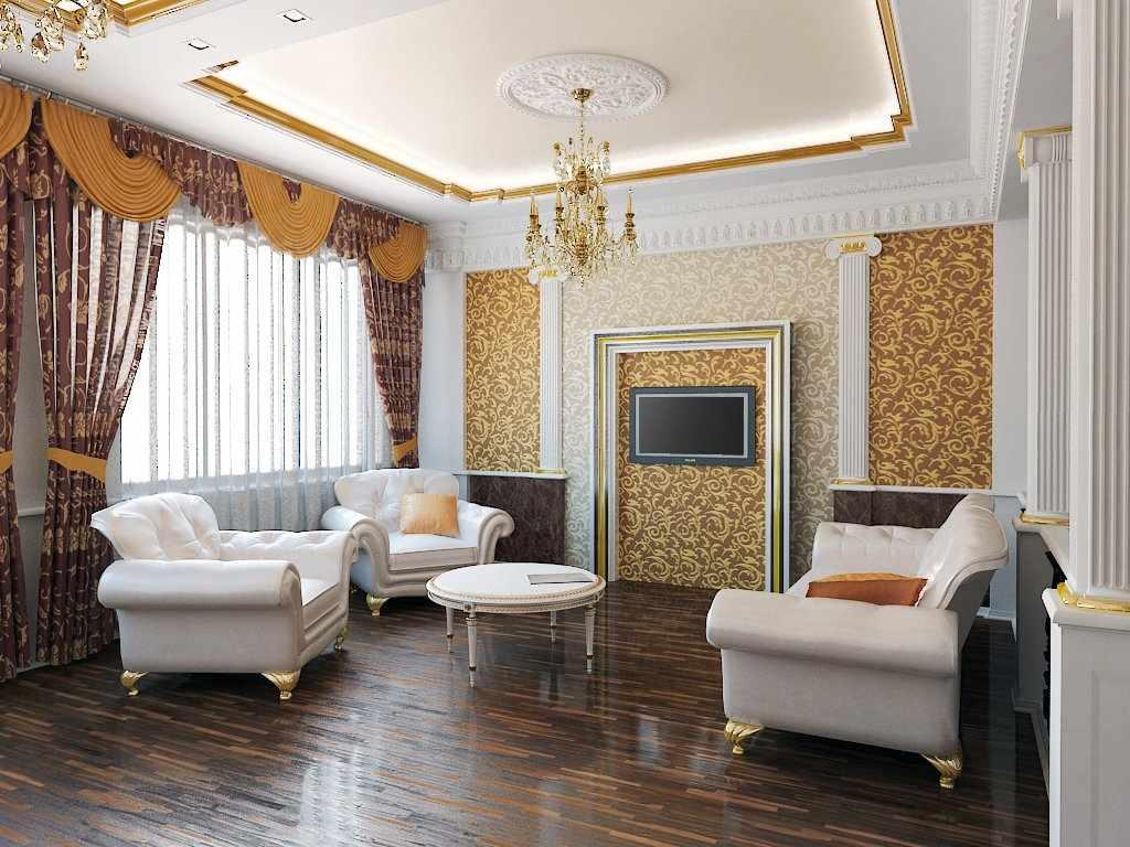 Оттенки золотого и белого в интерьере гостиной
